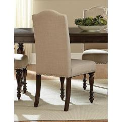 Cream Upholstered Dining Chairs Chair Seat Covers Room Art Van Mcgregor