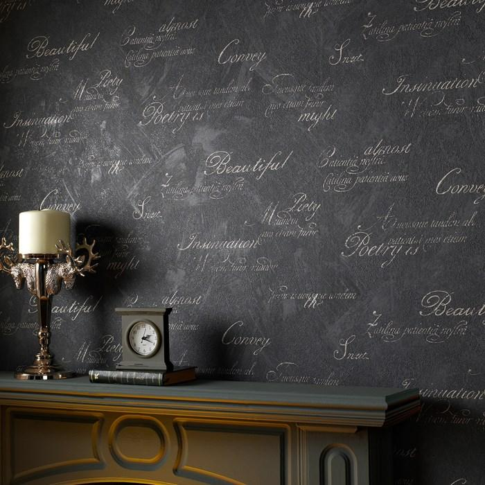 Concrete Script Charcoal Wallpaper