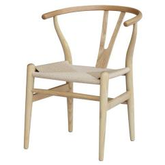 Round Wooden Chair Clamp On High Back Tan