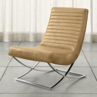 Beige Channel Tufted Armless Leather Chair