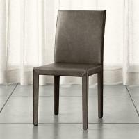 Gray Armless Leather Parson Dining Chair