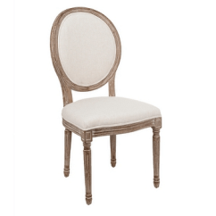 Kirklands Dining Chairs Outdoor Co Za Pier 1 Imports Eliane Collection Flax Chair Look For Less Kirkland S Louis Ivory View Full Size