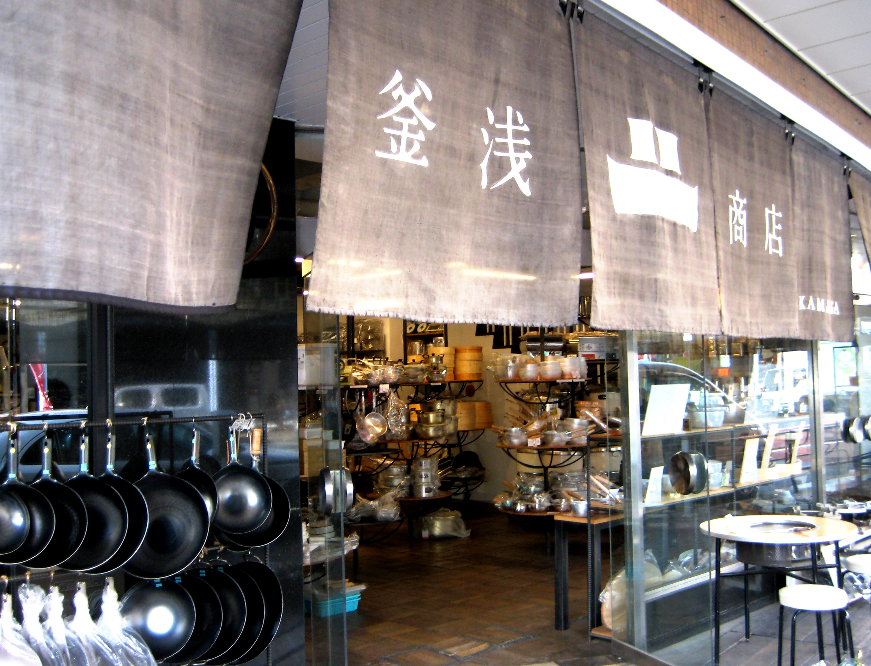 specialty kitchen stores backsplash ideas for small kappabashi tool street best place to find tools deepjapan there are many kitchenware tableware signboards and furniture restaurants