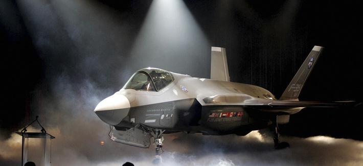 In this July 7, 2006 photo, the Lockheed Martin F-35 Joint Strike Fighter is shown after it was unveiled in a ceremony in Fort Worth, Texas.