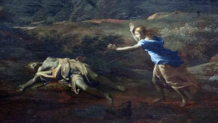 بيراموس وثيسبي