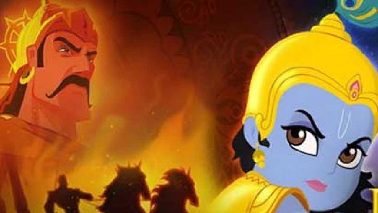 Review Krishna Aur Kans Animation Is Engaging For Kids