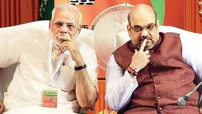 Modi Properties Hiked - Amith Shah Lost - Telugu Politics