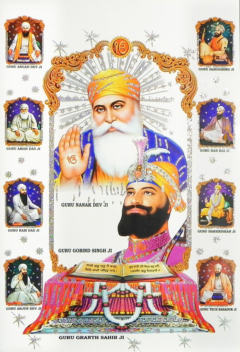 3d Amar Name Wallpaper Ten Sikh Gurus With Guru Granth Sahib Poster With Glitter