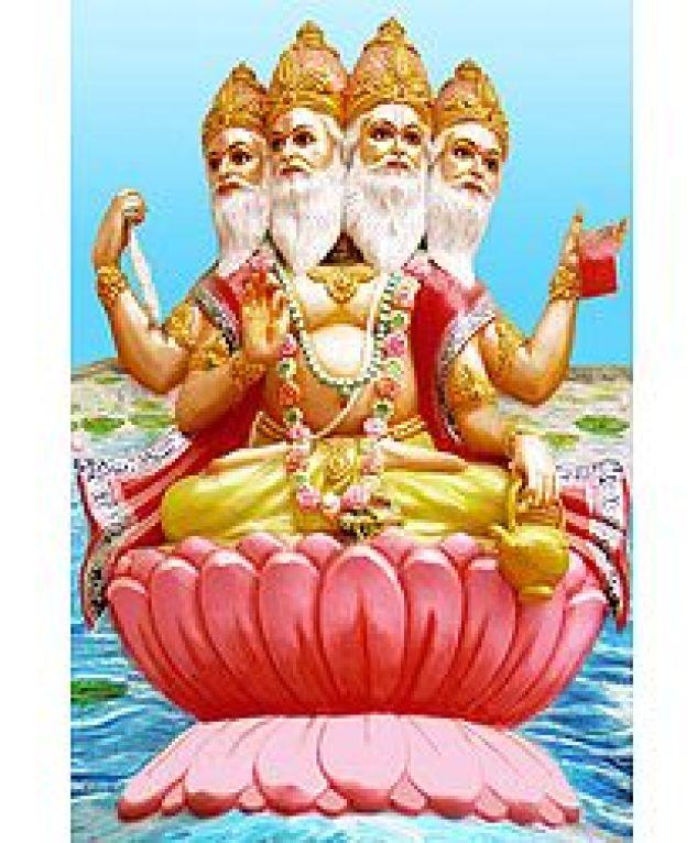 Lord Brahma - Photo Print