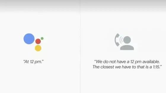 Google Assistant se identificará de manera apropiada cuando llame usando Duplex - Edubox.org