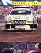 European Rallycross Review 1991 Download