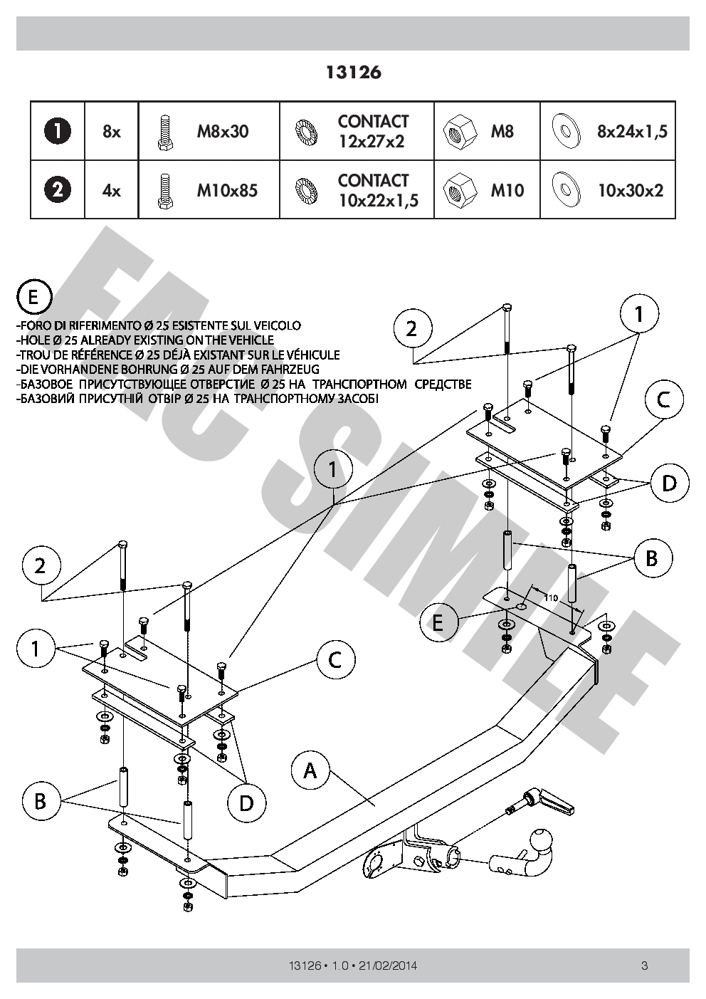 hight resolution of fiat seicento fuse box wiring diagram toolboxfiat seicento fuse box wiring library detachable towbar 13pin c2