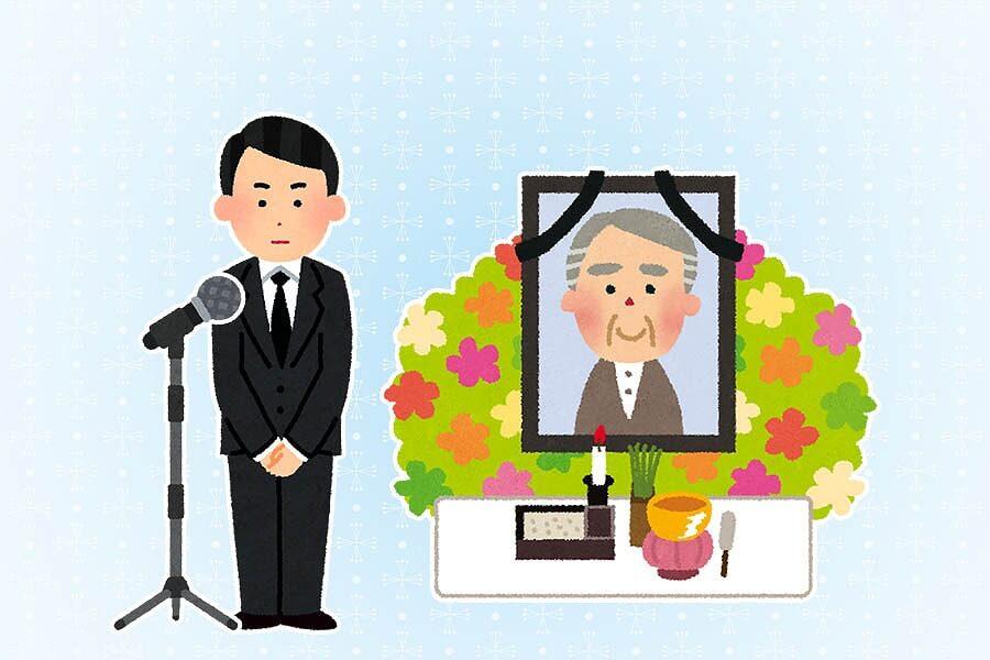 家族葬でも挨拶は必要?喪主による挨拶例とタイミング   はじめてのお葬式ガイド