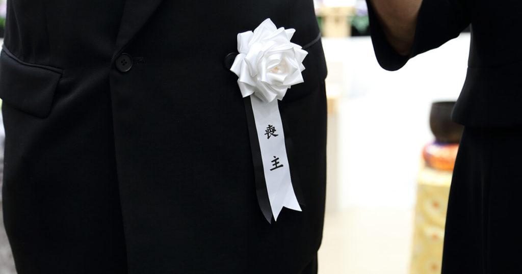 家族葬の服裝マナーは?喪服の種類や持ち物、身だしなみまで   はじめてのお葬式ガイド
