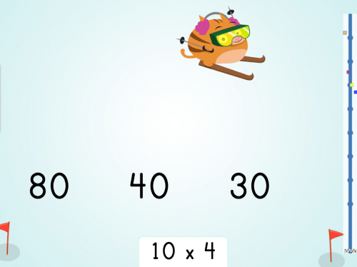 small resolution of Multiply by 10: Ski Racer   Game   Education.com