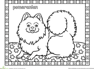 First Grade Coloring Worksheets Color The Pomeranian