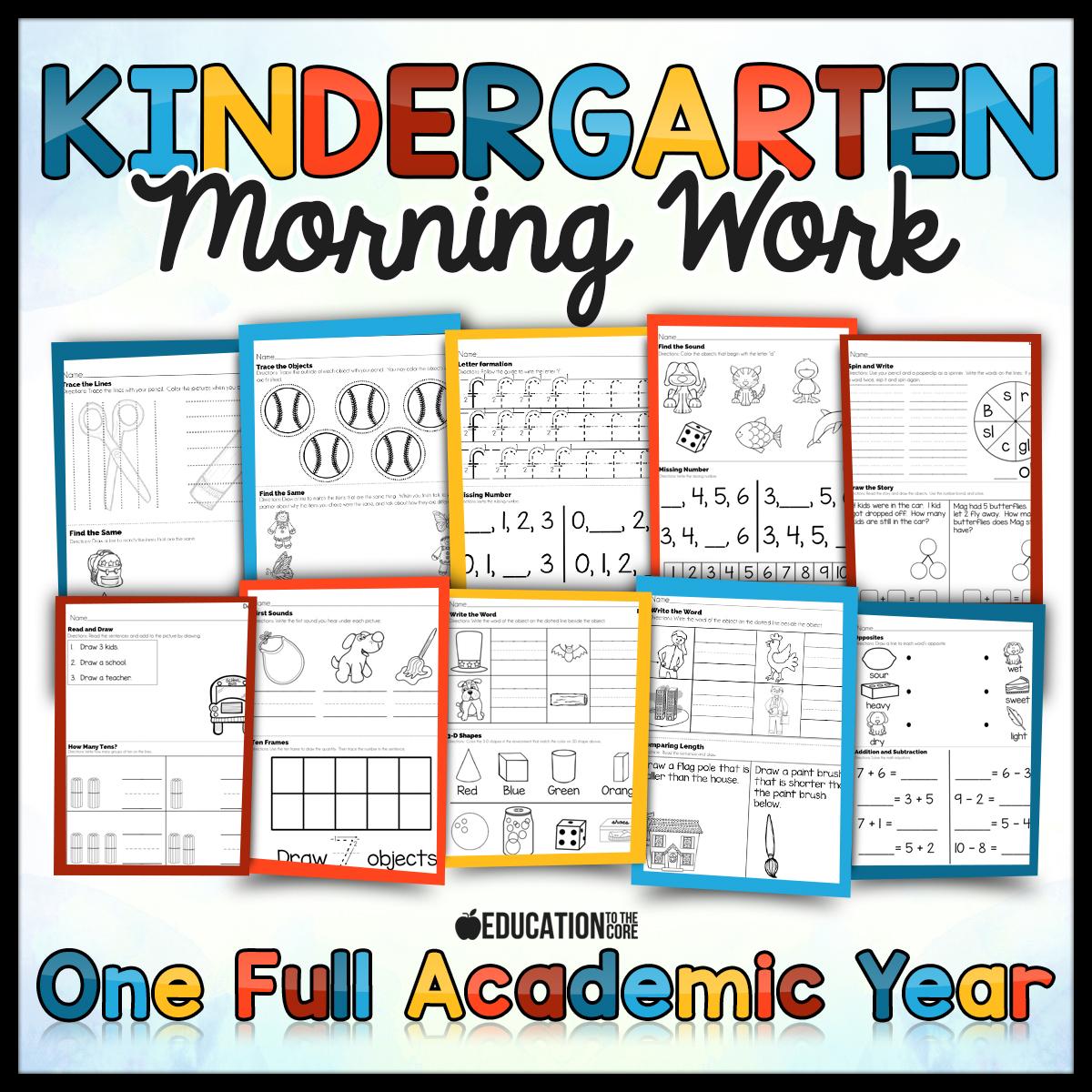 K 2 Morning Work Bundle
