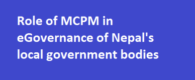 Role MCPM eGovernance Nepal