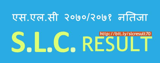 SLC Exam Result 2070-2071 Updates