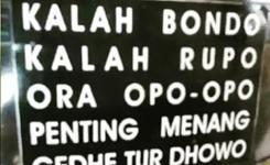 Kata Kata Lucu Bahasa Jawa Untuk Dp Bbm Gokil