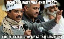 Arwind Kejriwal Funny Indian Troll