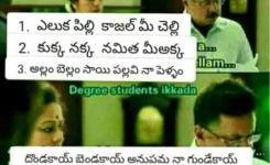 Very Funny Quote Humorous