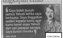 Pena Bangsa Percaturan Yahudi Untuk Anwar I Him Menjadi Perdana Menteri Tersebar Tolakpr