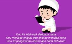 Kharisma Smpn  Bandung Hukum Menuntut Ilmu Dalam Islam