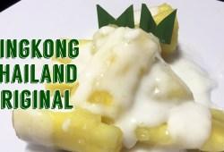 Cara Memasak RESEP SINGKONG THAILAND – takjil – menu buka puasa