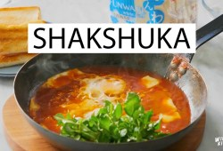 Cara Memasak RESEP SHAKSHUKA – CARA MEMBUAT SHAKSHUKA SARAPAN YG SEGER!!