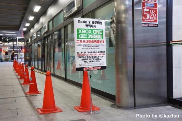 Empty Xbox One line japan
