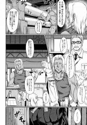 hirumaniaoichannokenagenasugatamitara_buchiokashit