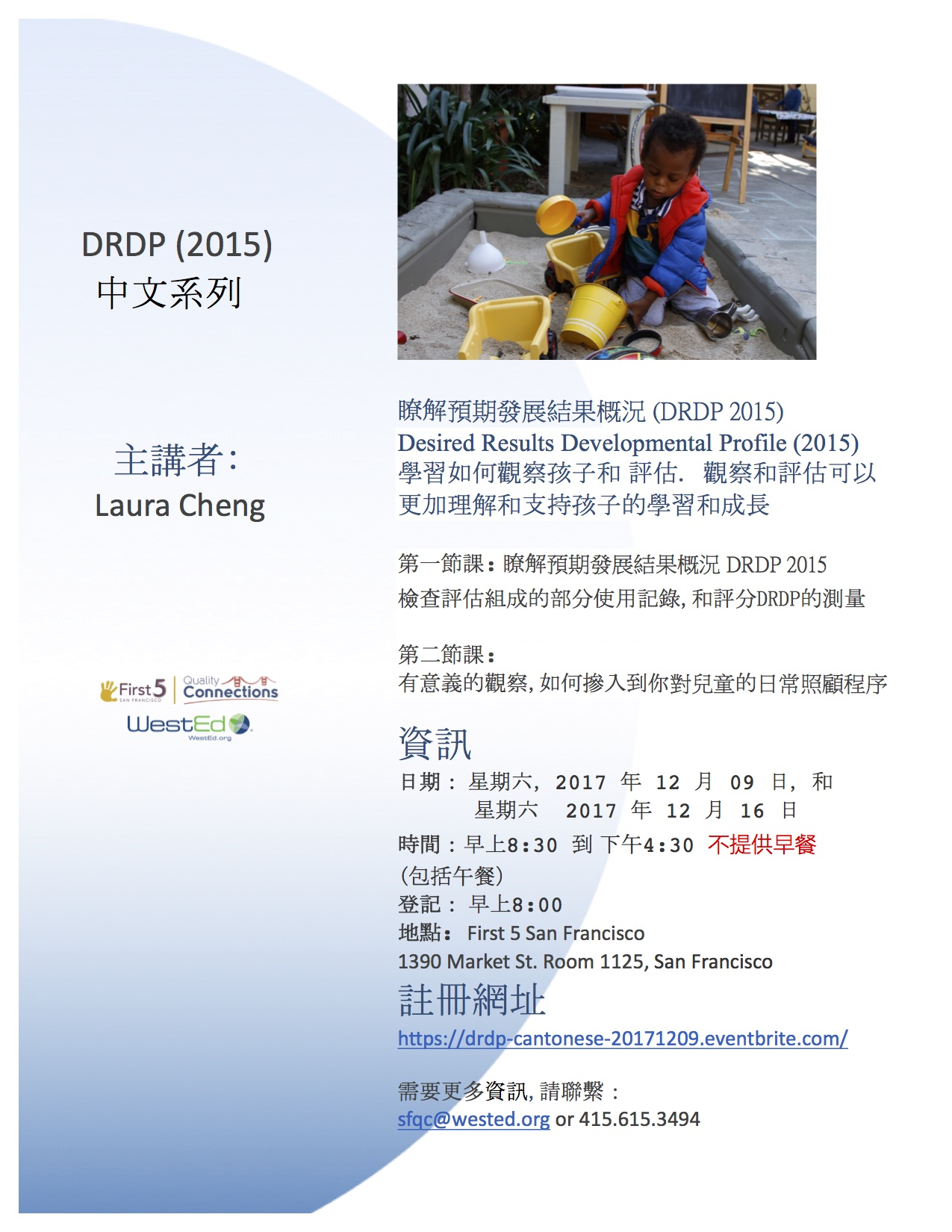 Drdp Chinese Language Series Cantonese First 5 Sf