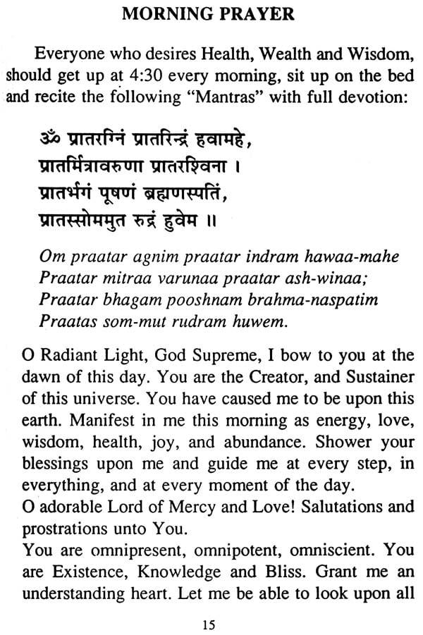 Hindu Prayers And Meditations