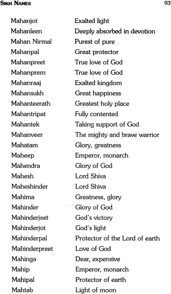 Sikh Baby Boy Names Gurbani Starting G : names, gurbani, starting, Newborn, Names