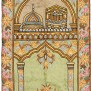 Green And Sandshell Islamic Embroidered Wall Hanging From