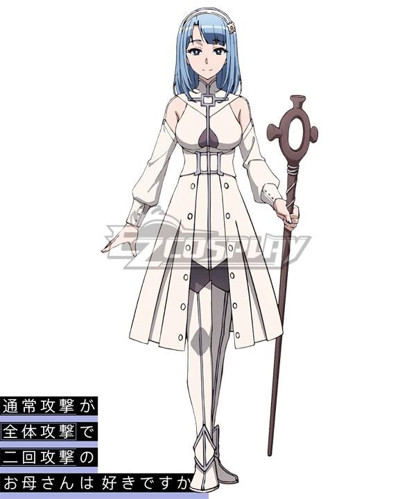 Do You Love Your Mom and Her Two-Hit Multi-Target Attacks? Medhi Cosplay Costume