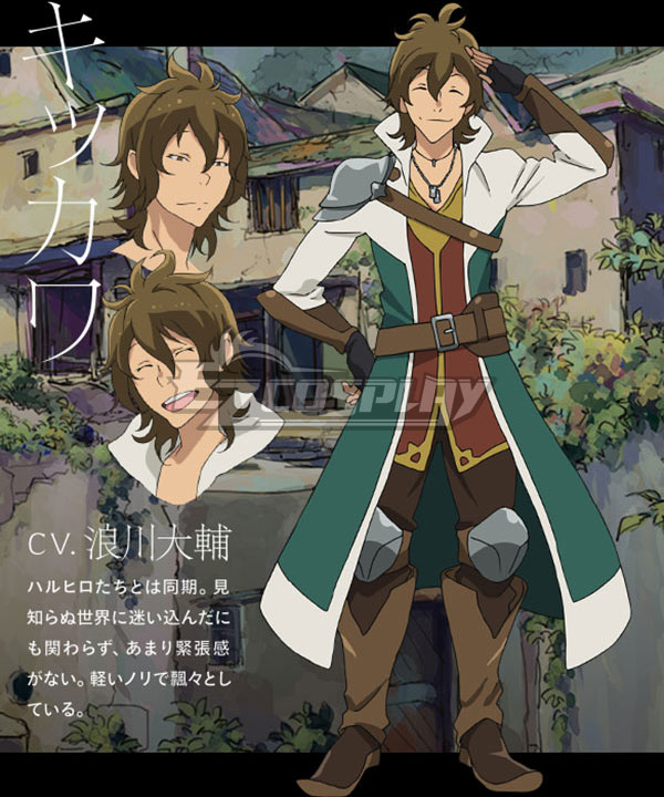 Grimgar of Fantasy and Ash Kikkawa Cosplay Costume