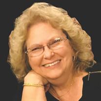Sharon Gale Gardner
