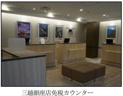 三越伊勢丹が訪日外国人向けサービス拡充 | Fashionsnap.com