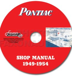 pontiac shop manual cd 1954 1953 1952 1951 1950 1949 repair serviceimage is loading pontiac shop [ 1038 x 1038 Pixel ]