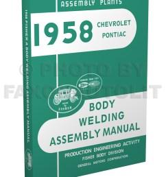 1958 fisher body welding assembly manual reprint chevrolet pontiac [ 1000 x 1300 Pixel ]
