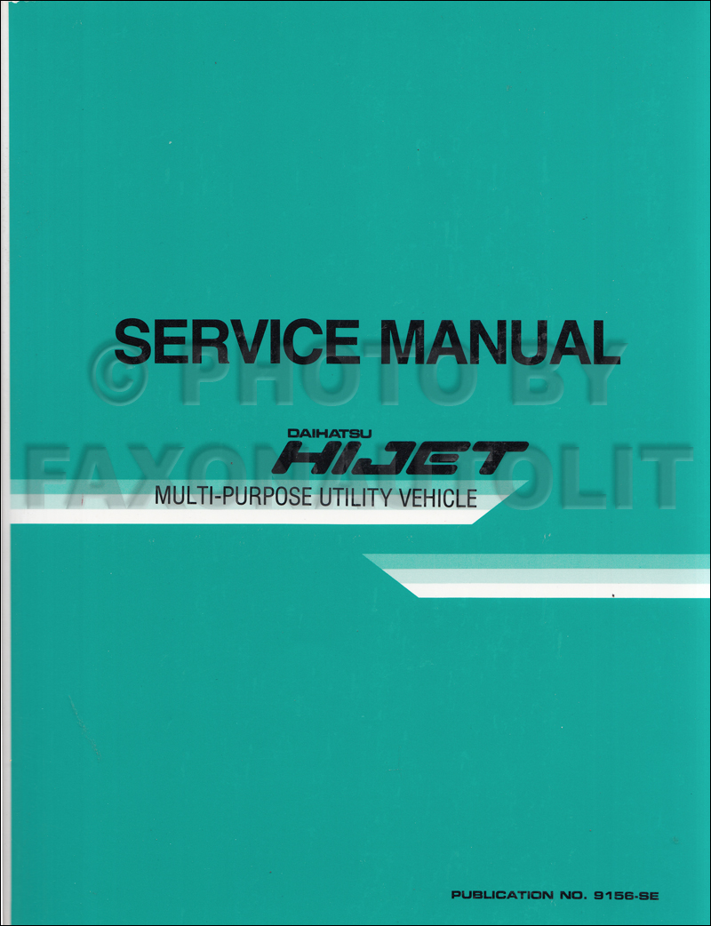 hight resolution of 1990 daihatsu rocky repair manual original
