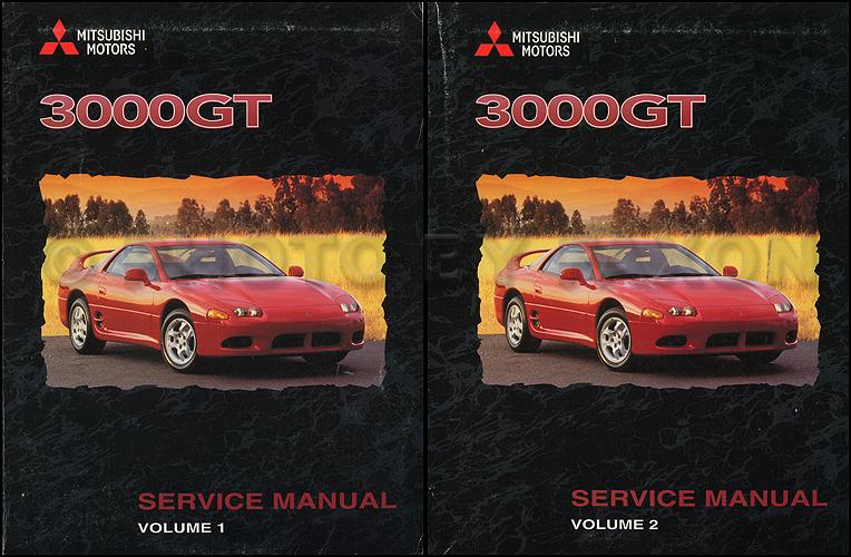 Mitsubishi 3000gt Repair Manual