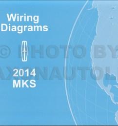 2014 lincoln mks wiring diagram manual original [ 1306 x 1000 Pixel ]