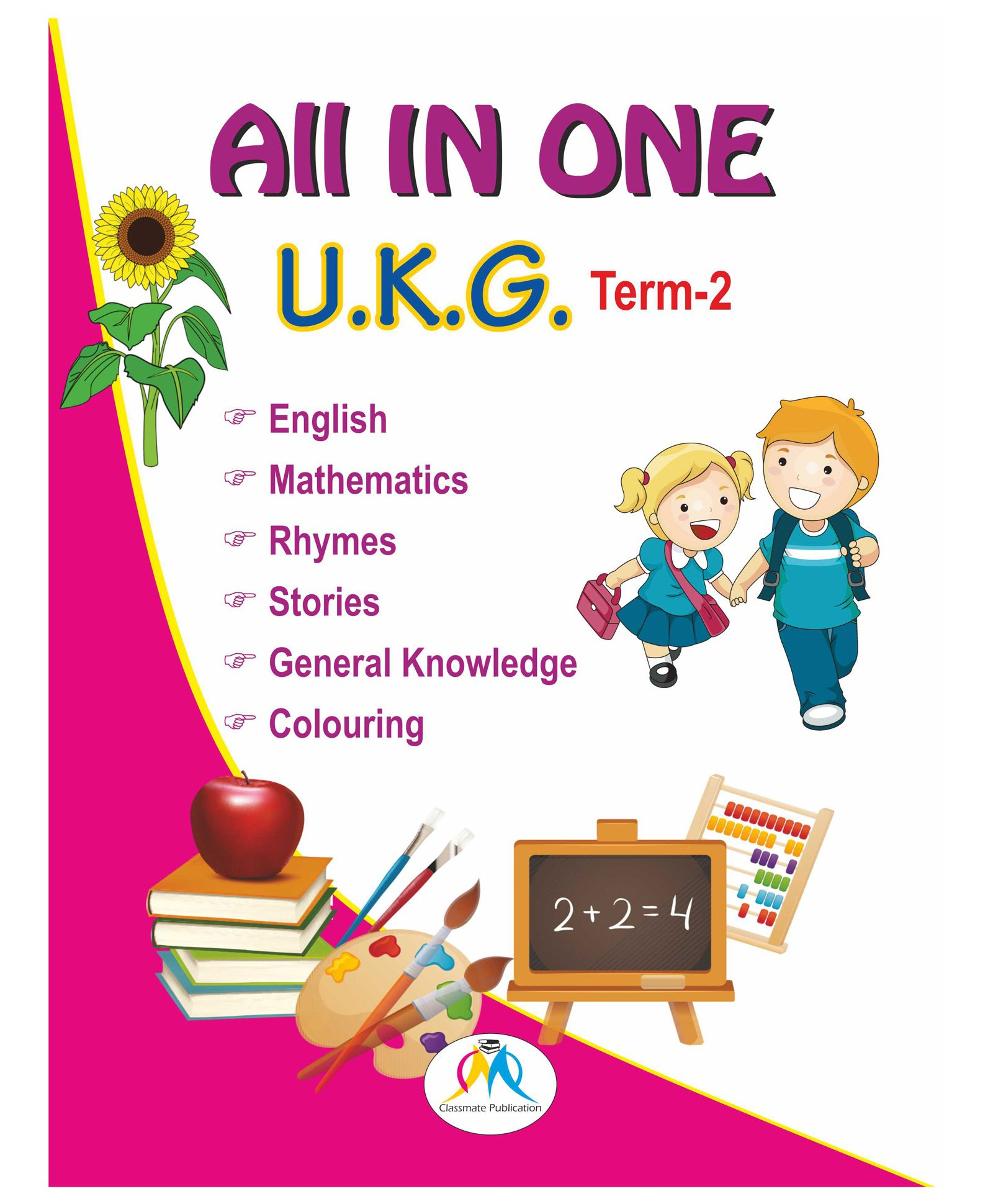 All In One Book For Ukg Term 2 English Online In India Buy