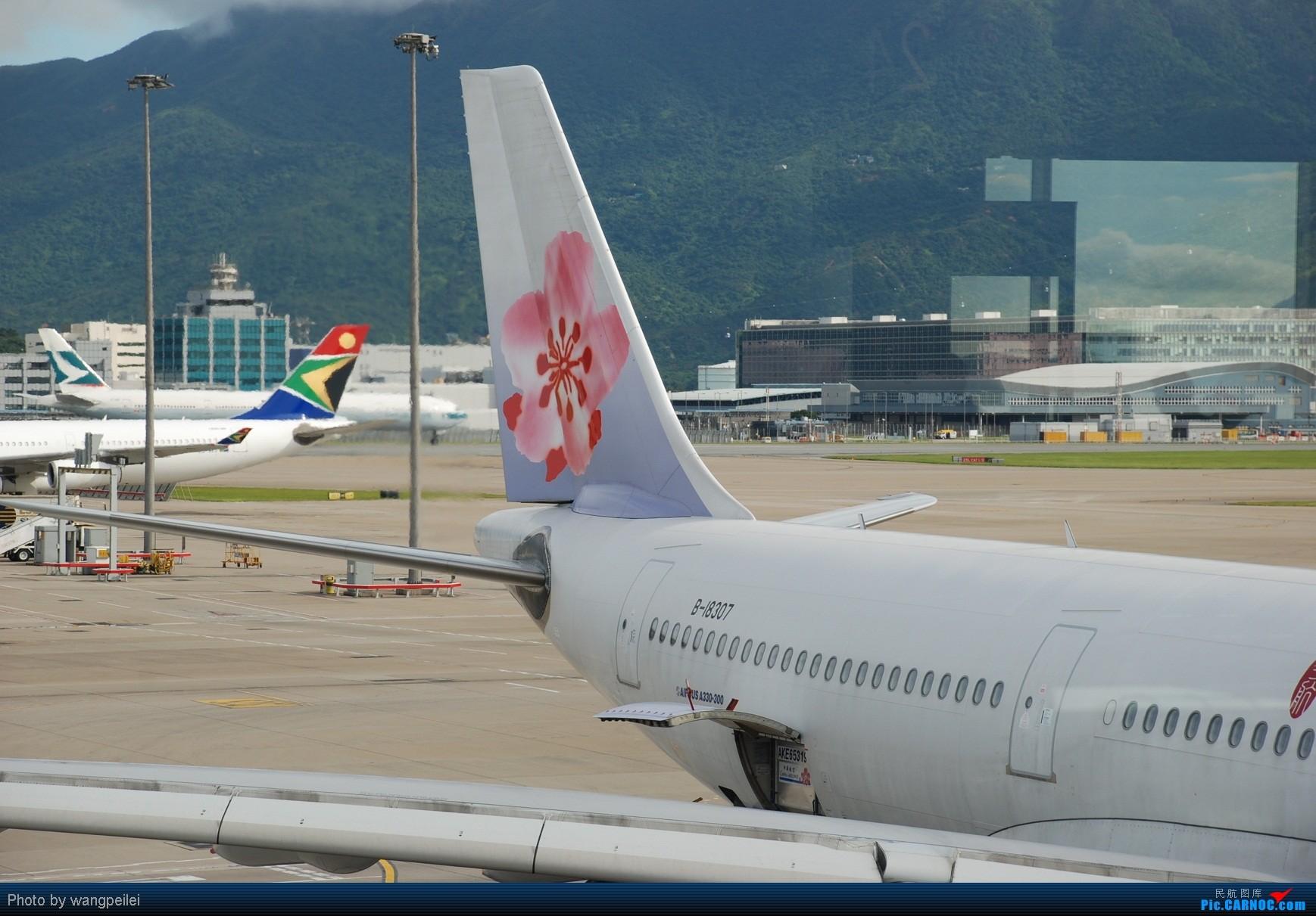 [原創]中華航空香港-雅加達商務艙之旅