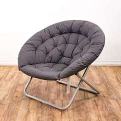 Folding Papasan Chair Chairs And Table Rentals Gray Metal 2 Loveseat Vintage Furniture San