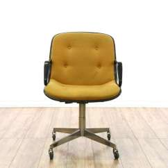Yellow Office Chair Sure Fit Covers Nz Harpers Upholstered Swivel Loveseat Vintage Next