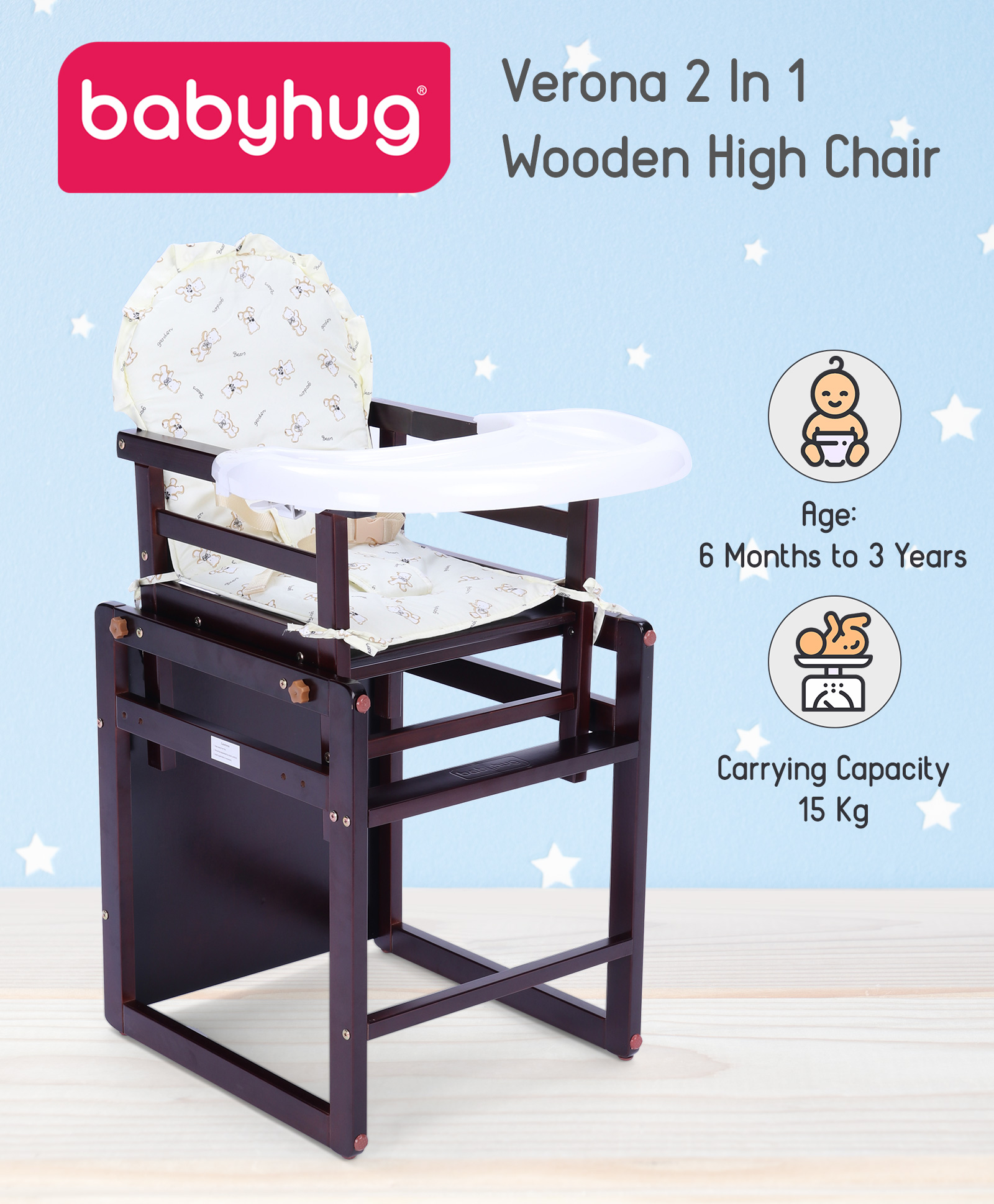 Will Chair Babyhug Verona 2 In 1 Wooden High Chair Dark Brown Online In India Buy At Best Price From Firstcry 1694307